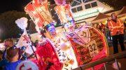 Salisbury Carnival